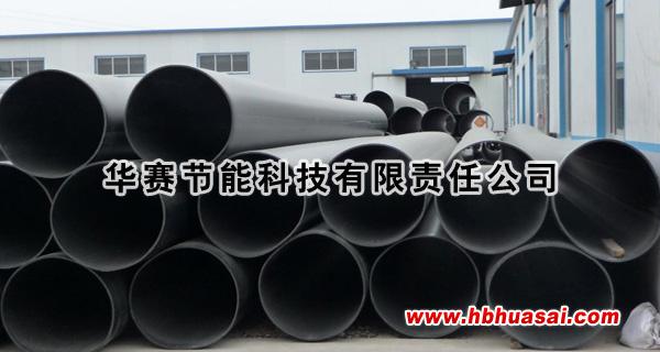 高密度聚乙烯外套管