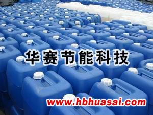 缓蚀阻垢剂(化肥厂专用)